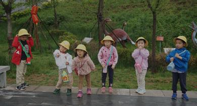 贝思藤幼儿园