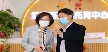 郑州市卫健委领导到汇爱调研婴幼儿照护服务工作